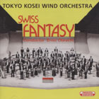 CD cover - Swiss Fantasy